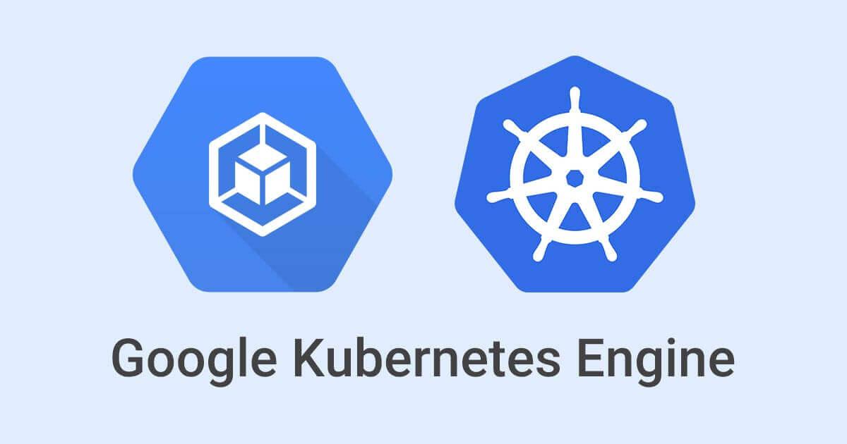 GCP 佈建 Kubernetes 入門 - 使用 Kubernetes Engine