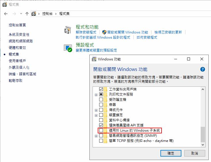 Windows Subsystem for Linux (WSL)   Titangene Blog